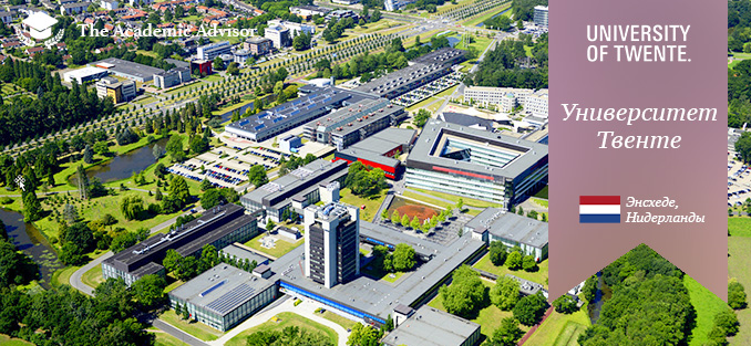 University of Twente, Twente Pathway College